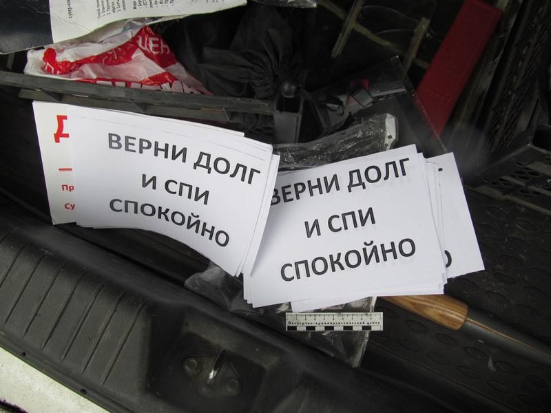 Фото: 1ul.ru