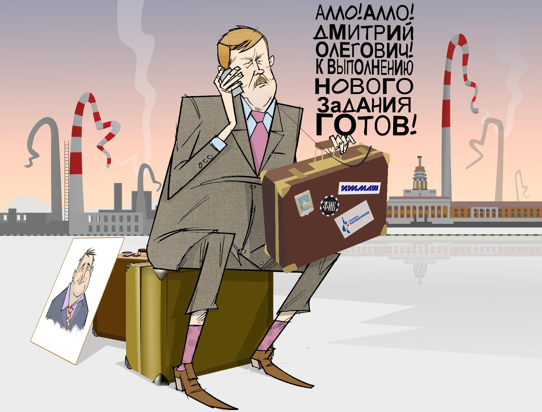 """Операция """"Ликвидация"""". #Ижмаш #КонцернКалашников #Бусыгин #Рогозин © Газета """"День"""" 2014"""