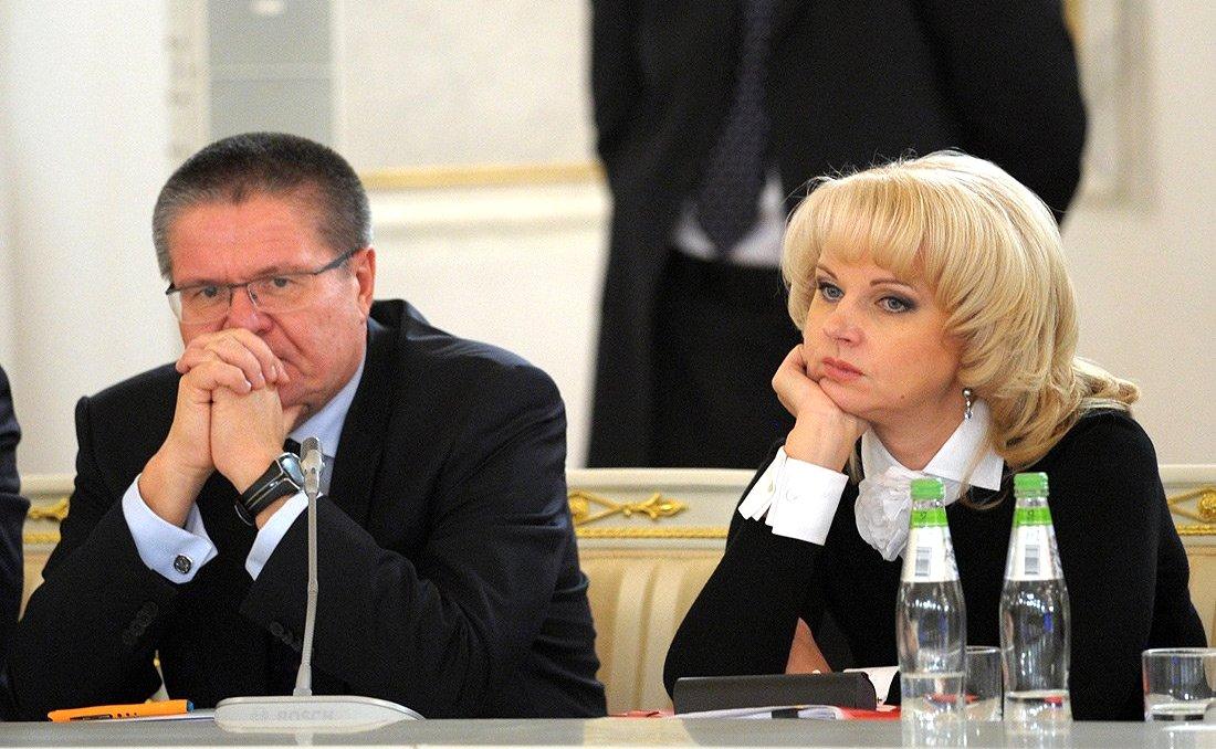 Фото: static.kremlin.ru