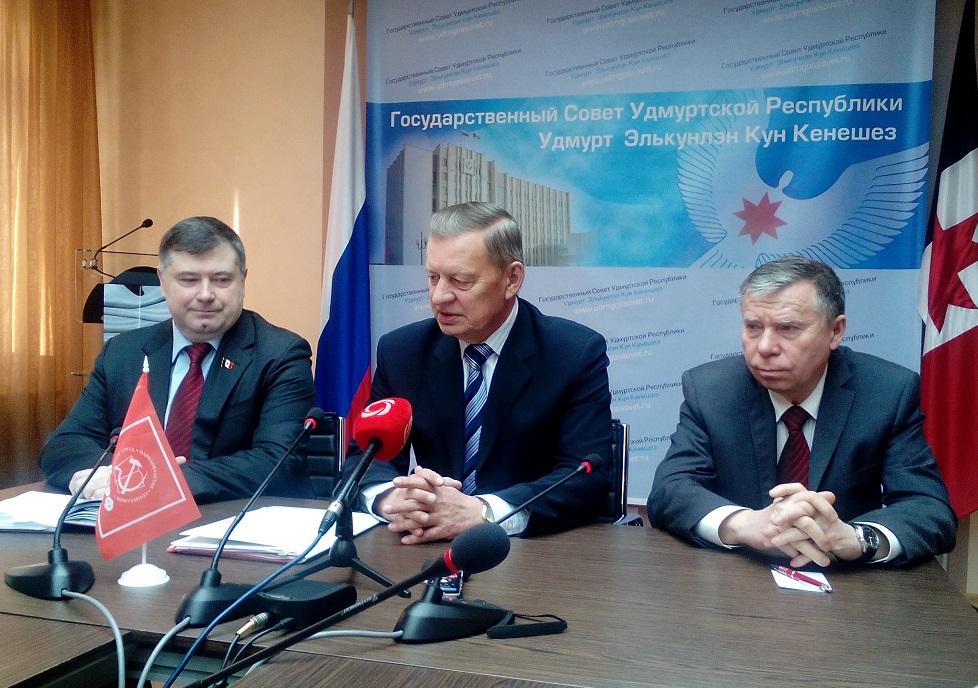 Владимир Чепкасов, Николай Сапожников и Владимир Бодров. Фото: «ДЕНЬ.org»