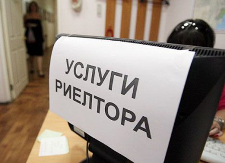 Фото: г-уфа.realty.webufa.ru