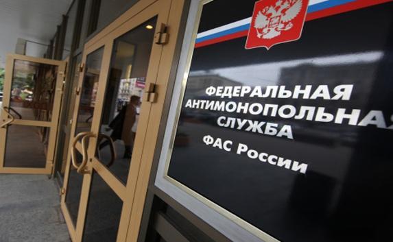 Фото: pda.fedpress.ru