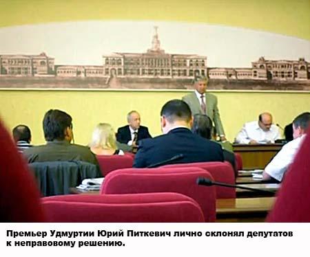 Фото dayudm.ru