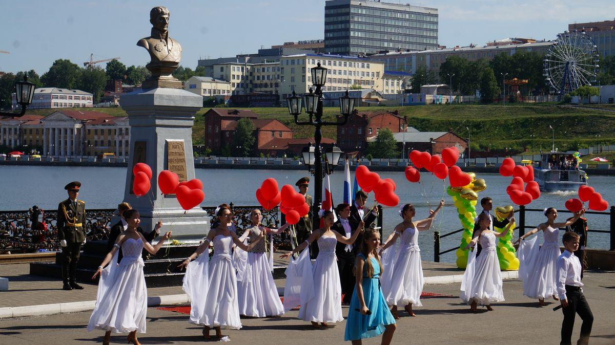 Митинг, посвященный Дню города. Фото: © «ДЕНЬ.org»