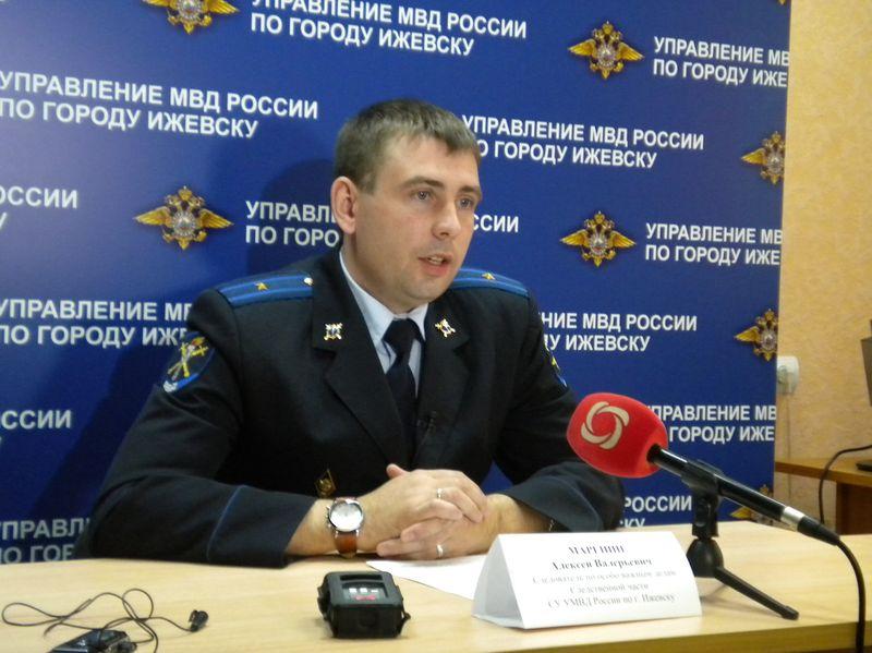 Алексей Маренин.