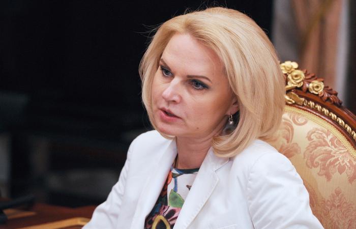 Глава Счетной палаты России Татьяна Голикова. Фото: women-politics.ru