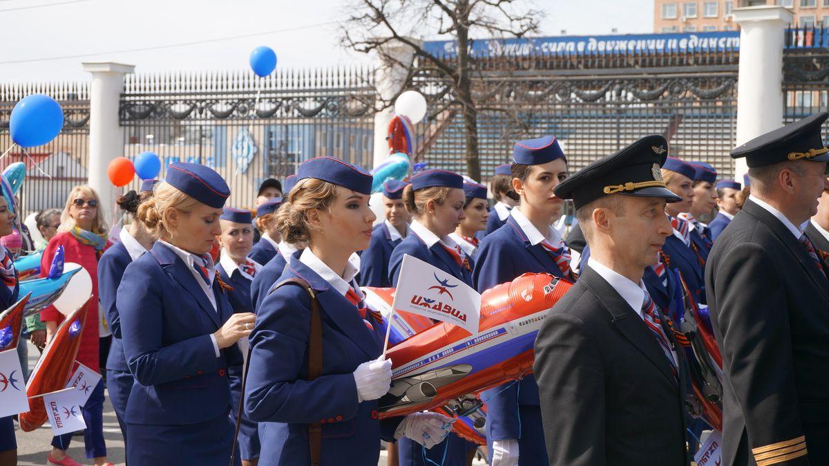 "Работники ""Ижавиа"""