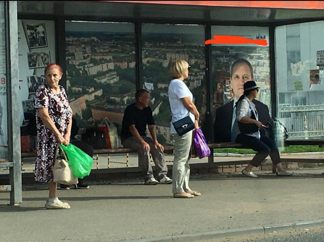 """На улицах Ижевска. Фото: телеграм-канал """"Это Щукин"""""""