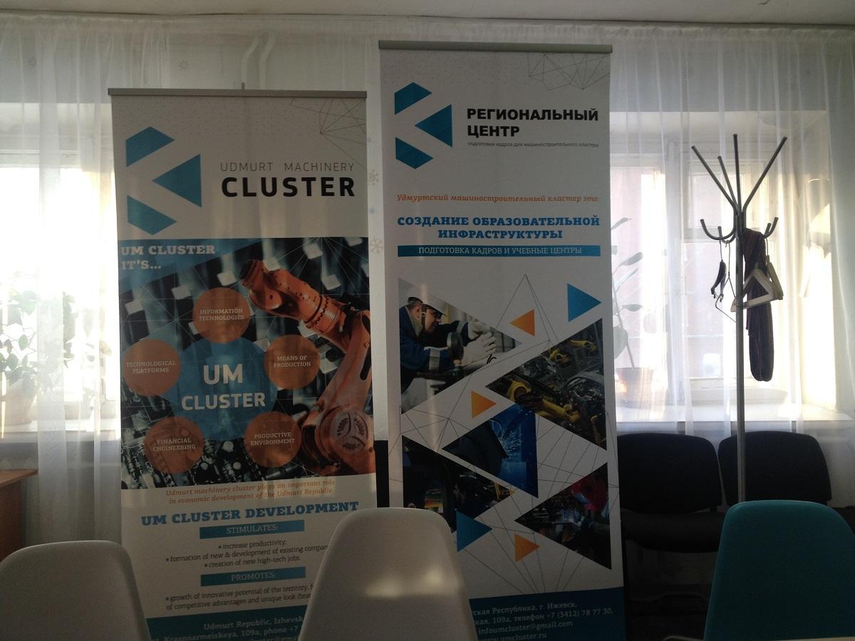 В офисе УК «Удмуртский машиностроительный кластер». Фото: © «ДЕНЬ.org»