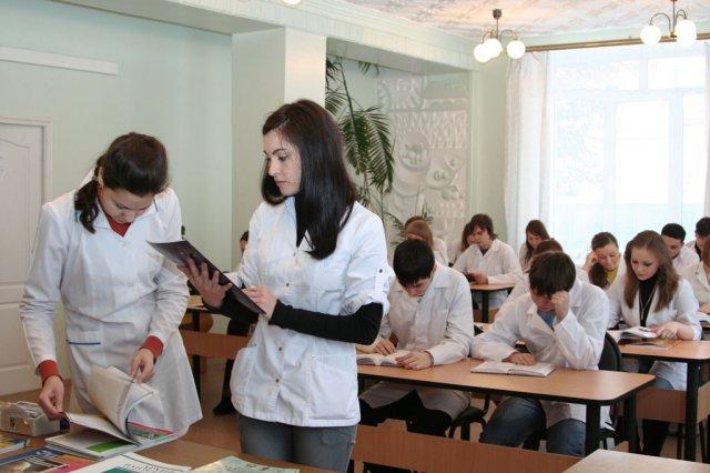 Фото: ros-spravka.ru