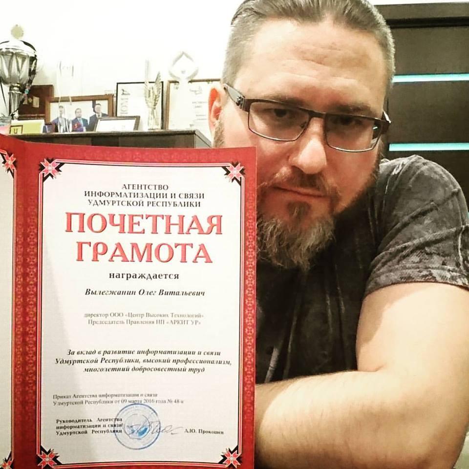 Выразитель чаяний местного ИТ-сообщества Олег Вылегжанин. Фото со страницы Олега Вылегжанина в «Фейсбуке».