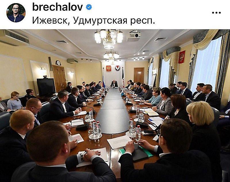 Заседание штаба в Удмуртии. Фото: www.instagram.com/brechalov/