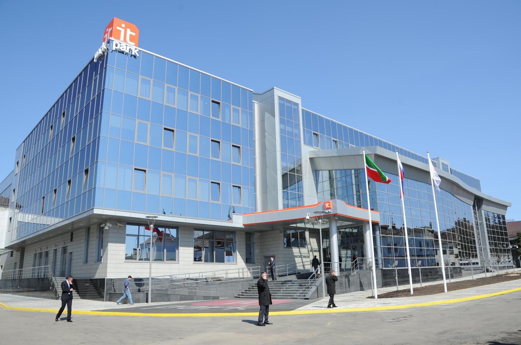 ИТ-парк в Казани. Фото: maincomp.ru