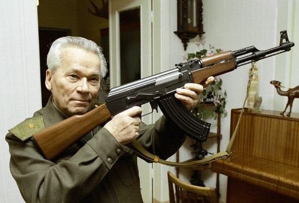 Фото: военный-пенсионер.рф