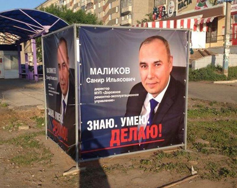 Фото facebook.com (Николай Толстых)
