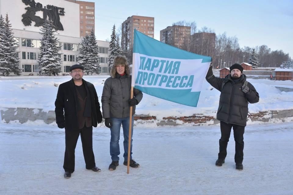 На одной из акций, организованной Партией Прогресса в Ижевске. Фото: facebook.com (Тимофей Клабуков)
