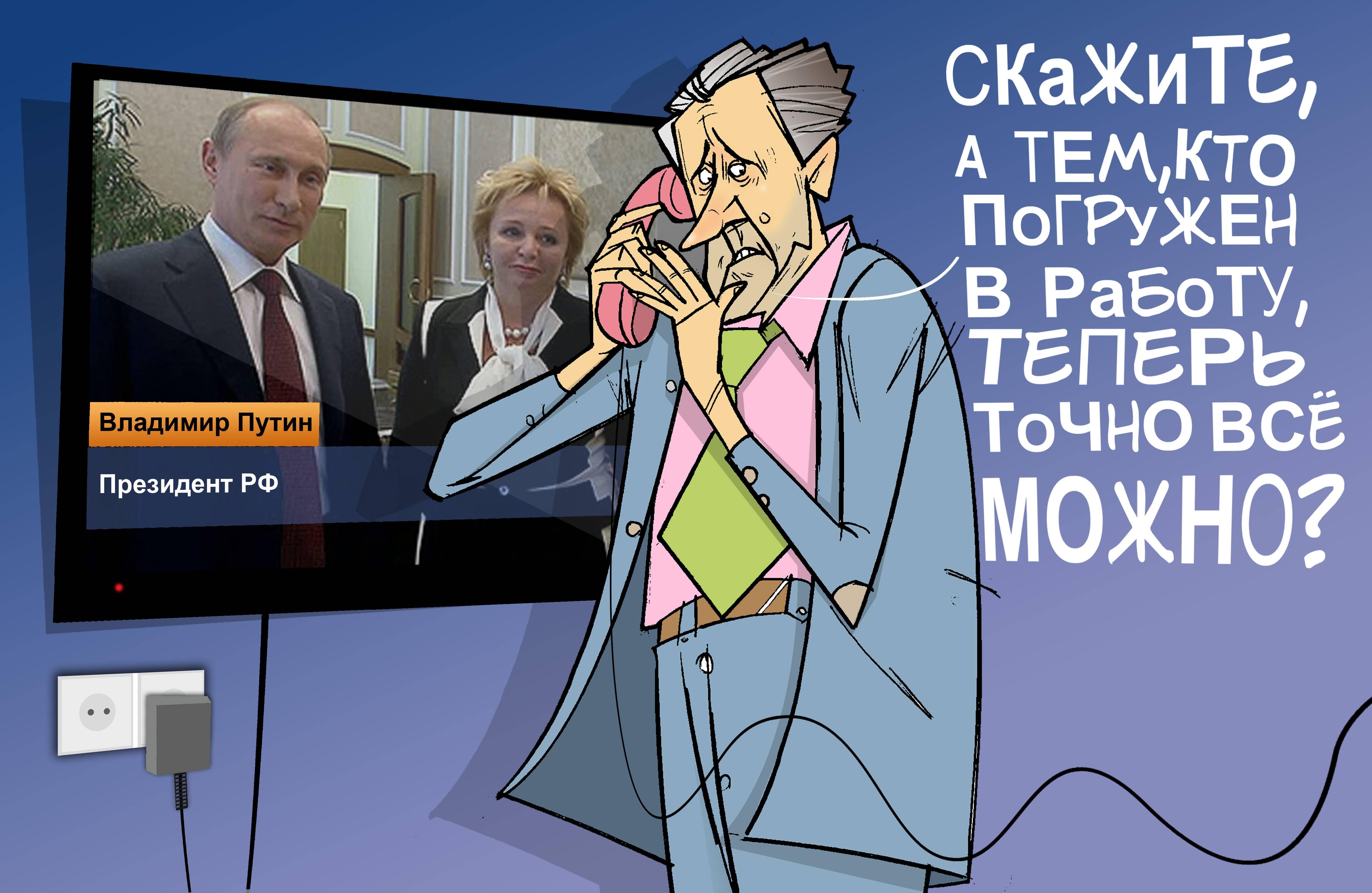 """Погруженный в работу. #Путин #ПрезидентУР #Волков © Газета """"День"""" 2013"""
