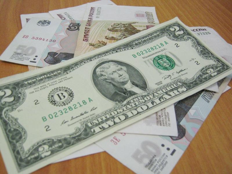 Конвертер валют онлайн конвертер валют Лига финансы