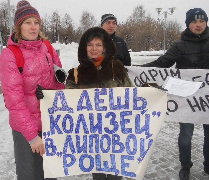 На митинге противников строительства. Фото facebook.com (Людмила Сабурова)