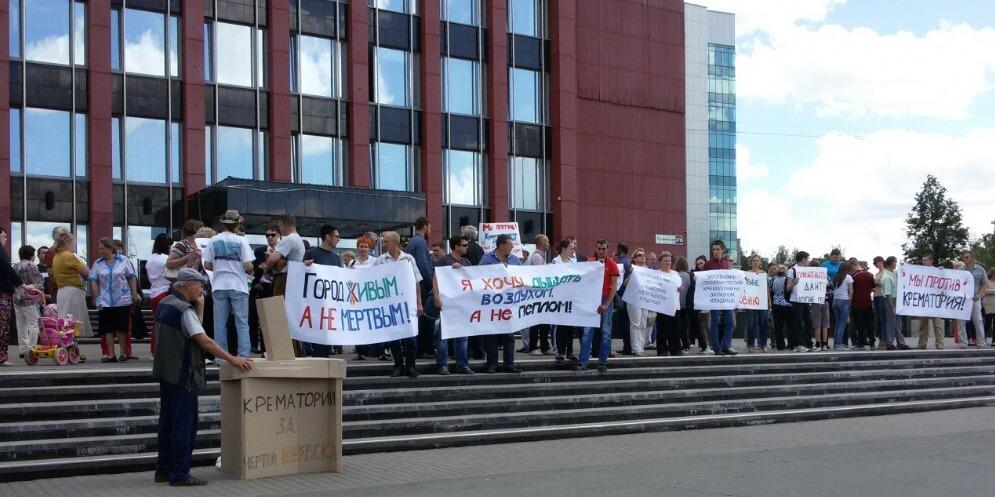 Многие петиции «идут в паре» с митингами. Пикет против строительства крематория. Фото: Юрий Плетенев
