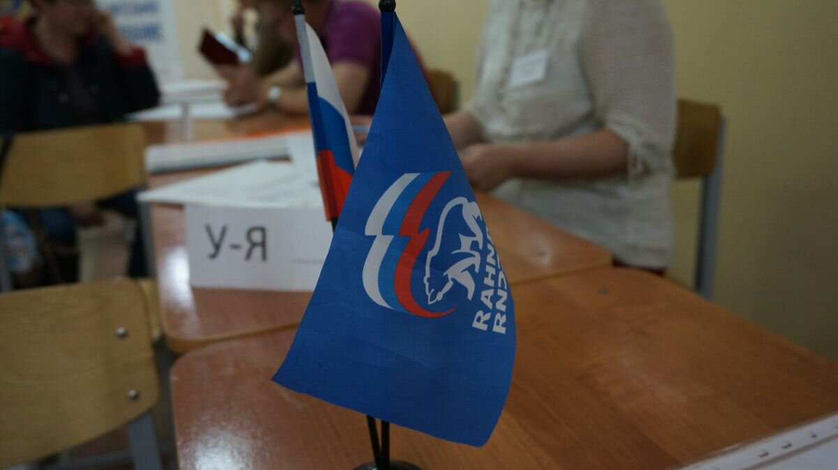 Владимир Невоструев избран секретарем Удмуртского регионального отделения Партии