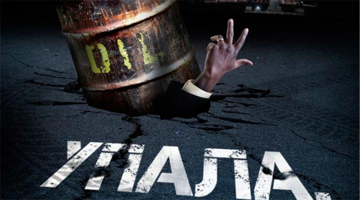Фото: khabtime.info