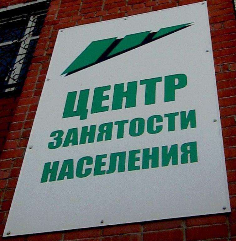 Фото: spasibovsem.ru