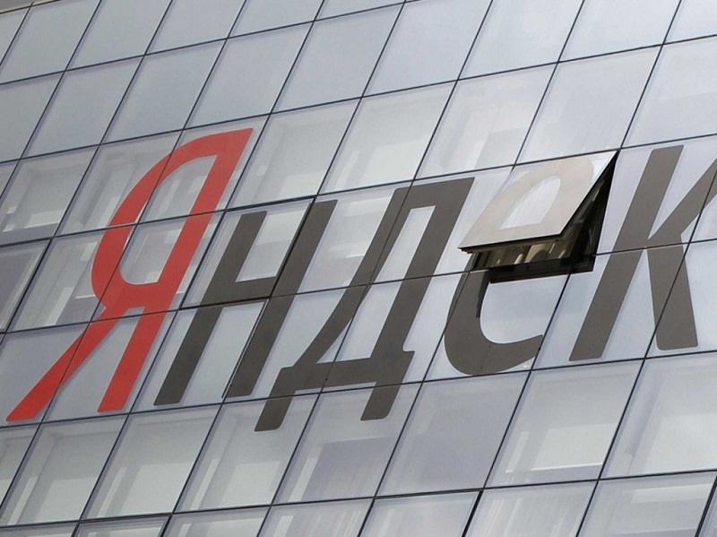 Фото: m.ru.investing.com