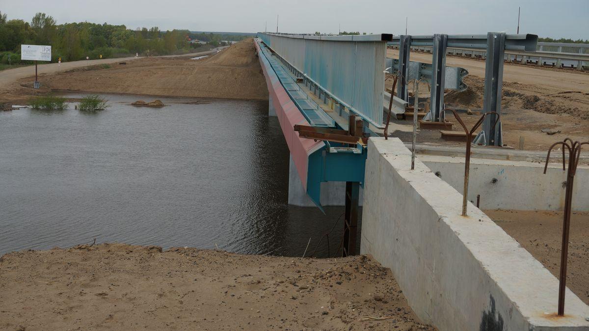 Мост через Буй. Фото: © «ДЕНЬ.org»