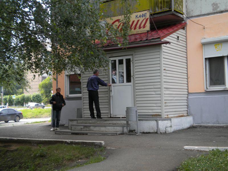 """Кафе """"Саша"""". Фото ©День.org"""