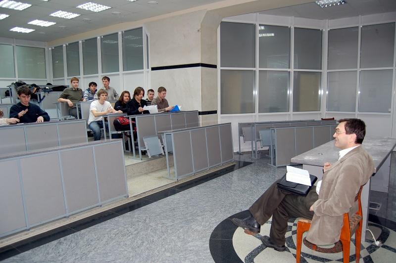 Фото: udsu.ru