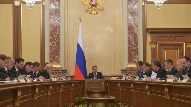 Заседание правительства РФ, на котором было решено выделить миллиард, получить который почти невозможно. Фото: government.ru