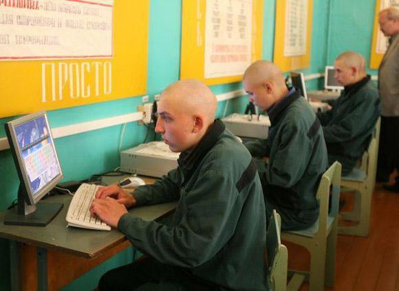 Фото:  liveinternet.ru