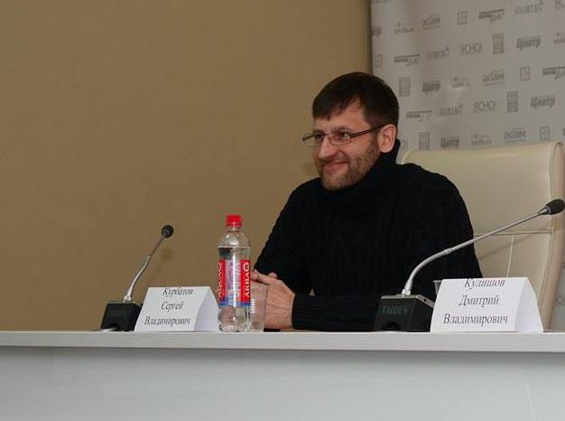 Сергей Курбатов. Фото: facebook.com