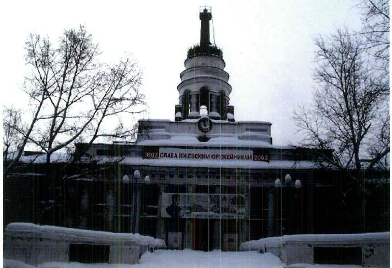 Вот такое фото размещено на портале «Объекты культурного наследия». Фото: old.kulturnoe-nasledie.ru