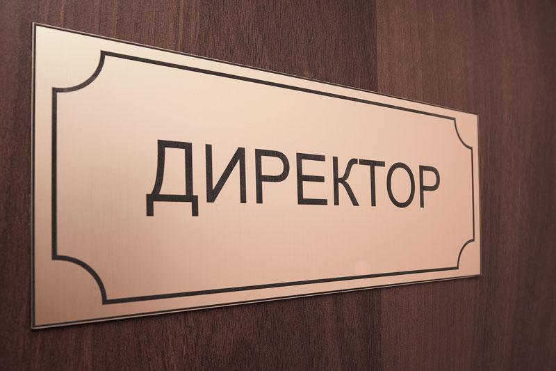 Фото: нртр.рф