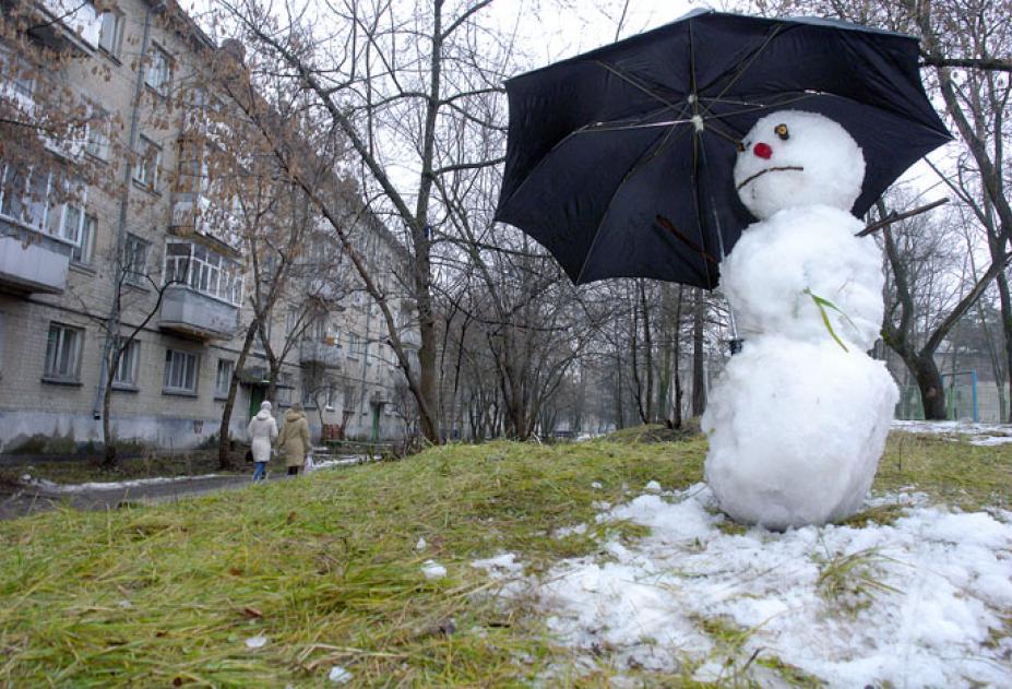 Фото: fotofuntik.ru