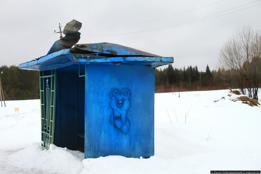 Фото: novelrussia.ru