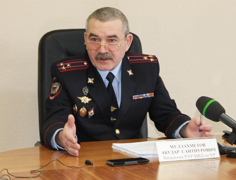 Начальник УУР МВД по УР полковник полиции Абудар Муллахметов.