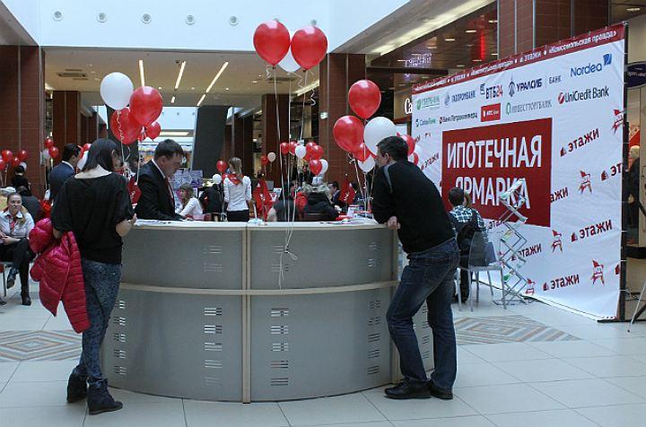 Фото: m.saratov.kp.ru