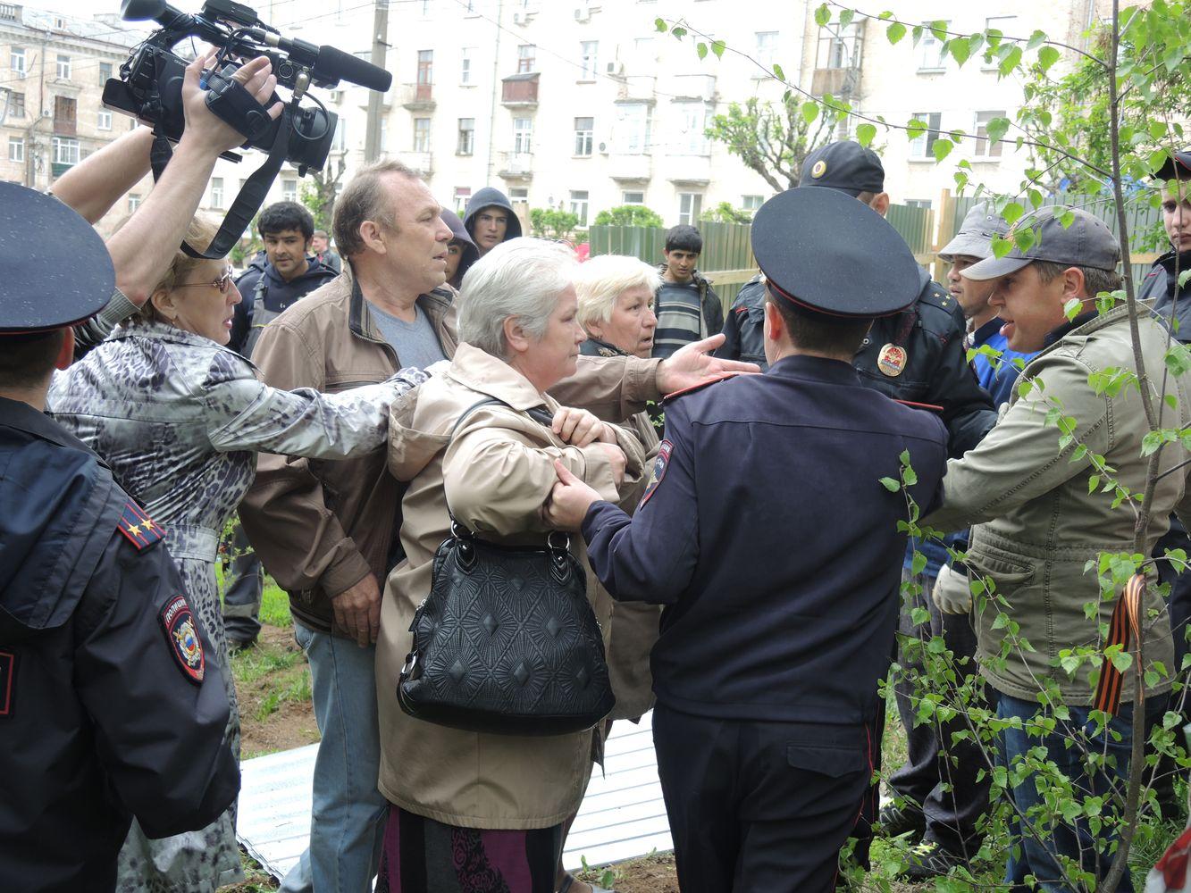 Фото: День.org