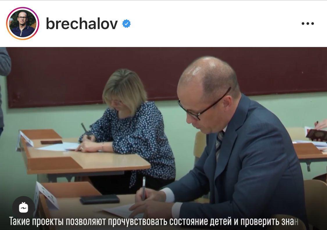 Глава УР Александр Бречалов. Фото: Инстаграм (brechalov).