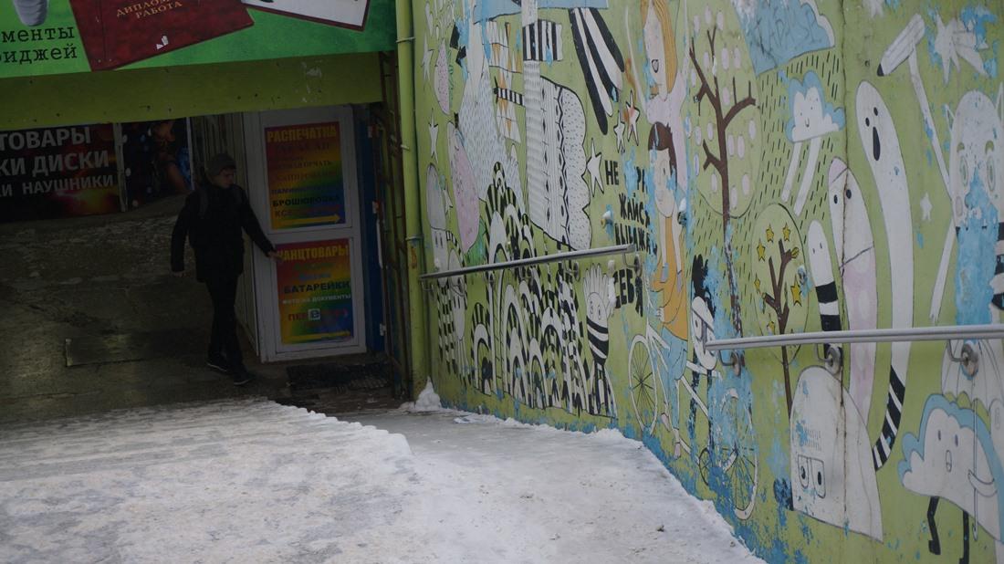 Переход у УдГУ. Фото: «ДЕНЬ.org»