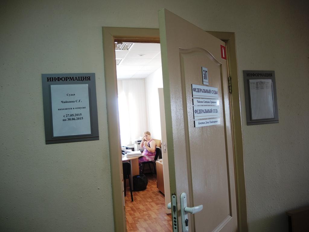 Зал суда. Фото ©День.org