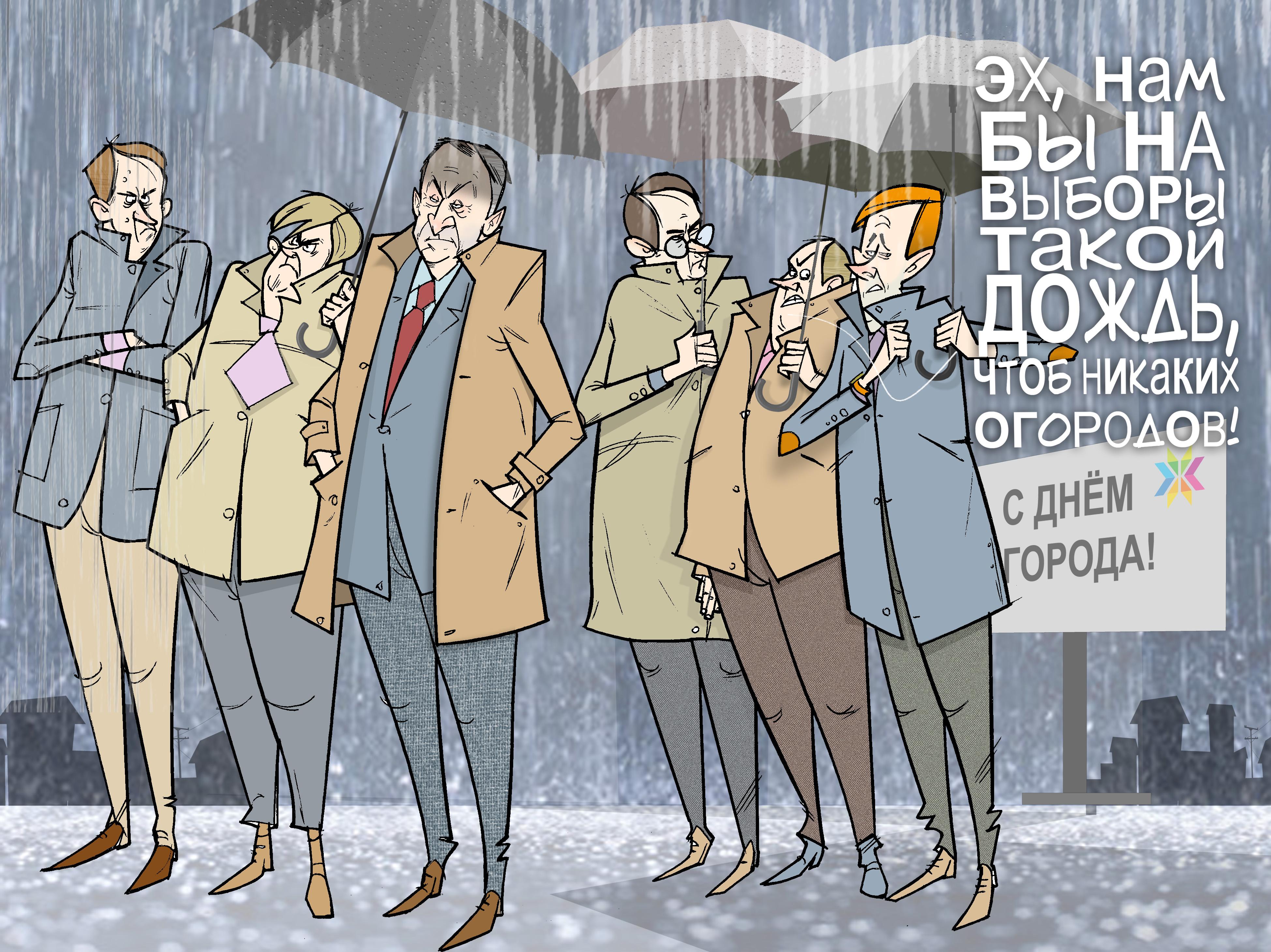 """У природы нет плохой погоды. #Выборы #ГлаваУР #Соловьёв © Газета """"День"""" 2014"""