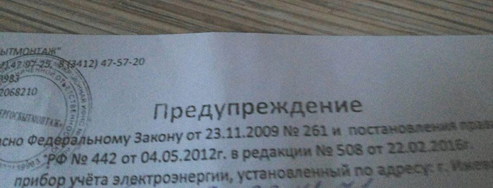 Фото: facebook.com (Марина Кольчук)
