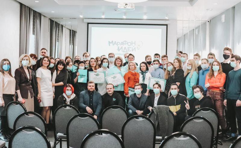 Участники заключительного этапа конкурса «Марафон идей» в Удмуртии.