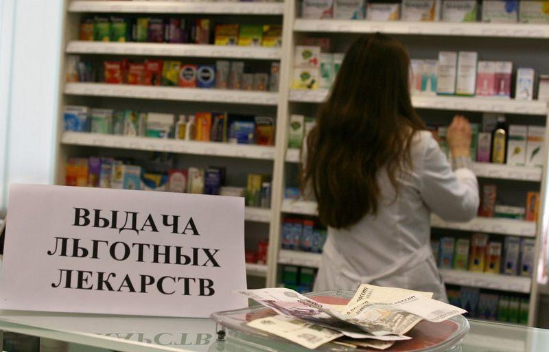 Крым иСевастополь получат 87 млн руб. налекарства