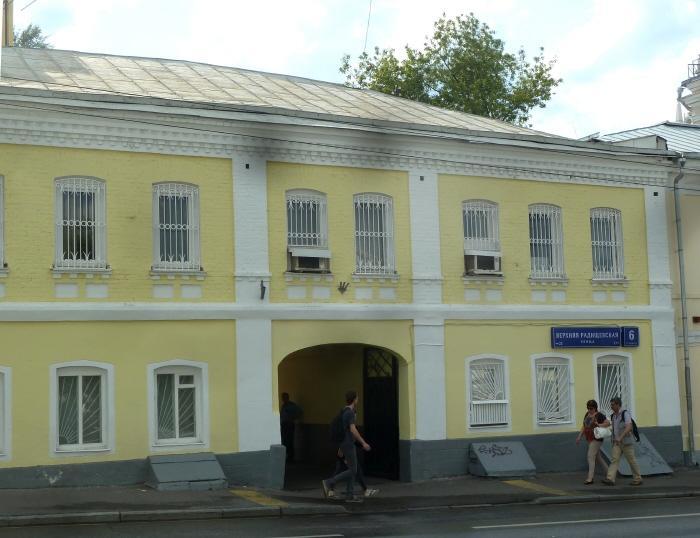 «Логово» концессионера. Фото: moscow.wikimapia.org
