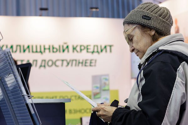 Фото: newnum.ru